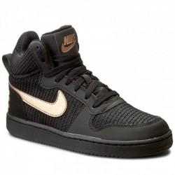 Nike Court Borough Mid Premium Női Cipő (Fekete- Arany) 844907-002