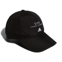 Adidas Must Haves Cap Baseball Sapka (Fekete-Fehér) FM2324