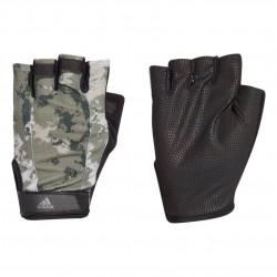 Adidas 4ATHLTS VERS Gloves Edző Kesztyű (Zöld-Fekete) GC9088