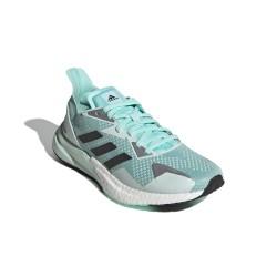 Adidas X9000L3 W Női Futó Cipő (Zöld) FV4405