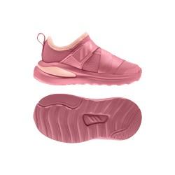 Adidas FortaRun X Gyerek Cipő (Pink) FY1314
