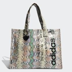Adidas Originals Kígyó Mintás Shopper Táska (Színes) H32365