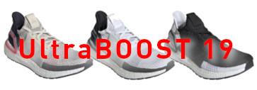 UltraBOOST 19 Megérkezett! Férfi és Női Cipők!