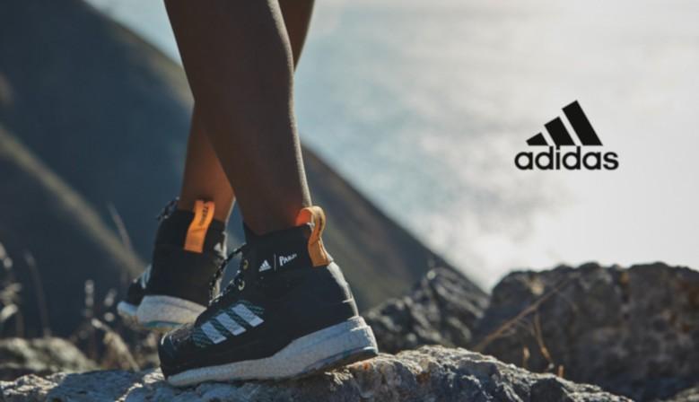 Terrex cipők